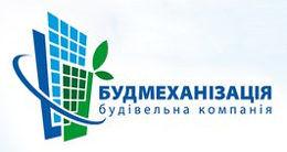 Логотип строительной компании СК Будмеханизация