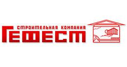 Логотип строительной компании СК Гефест