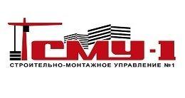 Логотип строительной компании СМУ-1 (Строительно-монтажное управление №1)