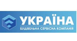 Логотип строительной компании ССК Украина