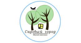 Логотип строительной компании Садовый город