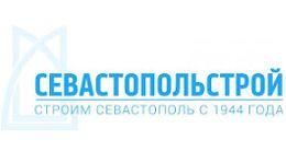 Логотип строительной компании Севастопольстрой