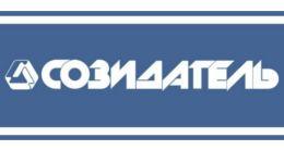 Логотип строительной компании Созидатель