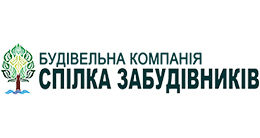 Логотип будівельної компанії Спілка забудовників