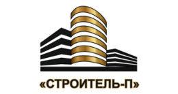 Логотип будівельної компанії Строитель-П