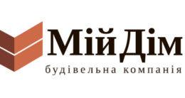 Логотип строительной компании Строительная компания Мой дом