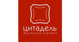 Логотип строительной компании Строительная компания Цитадель