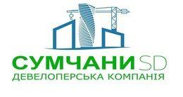 Логотип строительной компании Сумчане СД