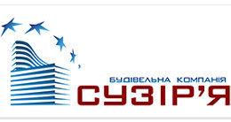 Логотип будівельної компанії Сузір'я