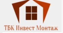Логотип будівельної компанії ТБК Інвест Монтаж