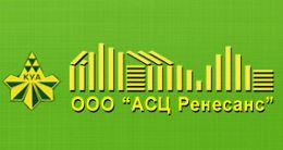 Логотип будівельної компанії ТОВ АСЦ Ренесанс