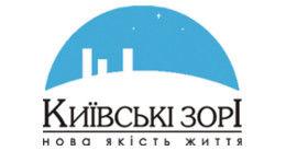 Логотип будівельної компанії ТОВ Горизонтбудсервис
