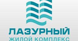 Логотип будівельної компанії ТОВ «Новобуд Девелопмент»