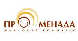 Логотип будівельної компанії ТОВ Променада-Інвест