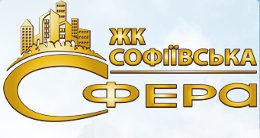Логотип строительной компании ТОВ Сфера жилстрой