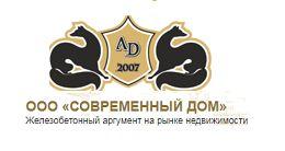 Логотип будівельної компанії ТОВ «Сучасний Дім»