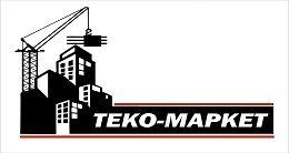 Логотип будівельної компанії ТОВ «Теко-Маркет»
