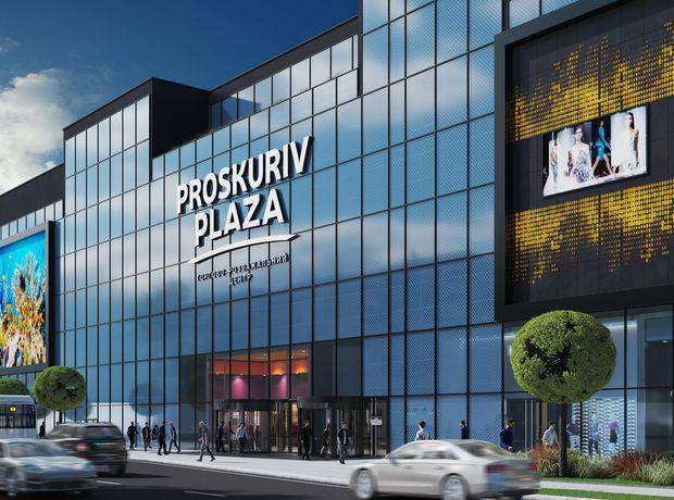 ТЦ Proskuriv Plaza  фото 243875