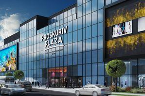 ТЦ Proskuriv Plaza (Проскуров Плаза)