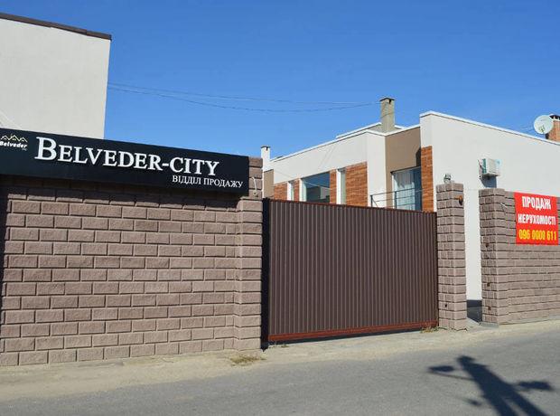 Таунхаус Belveder City (Бельведер Сити)  фото 79163