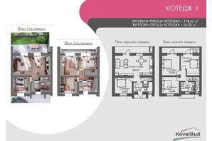 Таунхаус Cherry Town 2: планировка 5-комнатной квартиры 118.62 м²