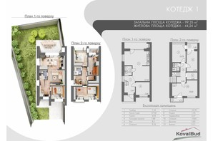 Таунхаус Cherry Town 3: планування 5-кімнатної квартири 99.35 м²