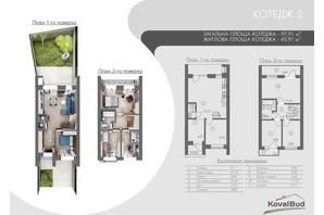 Таунхаус Cherry Town 3: планування 4-кімнатної квартири 97.92 м²