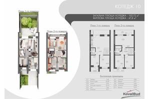 Таунхаус Cherry Town 3: планування 5-кімнатної квартири 102.72 м²