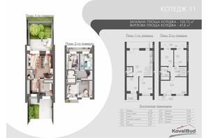 Таунхаус Cherry Town 3: планування 5-кімнатної квартири 102.73 м²