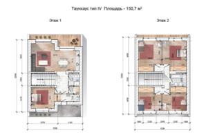 Таунхаус Comfort City Lagoon: планировка 4-комнатной квартиры 150.7 м²