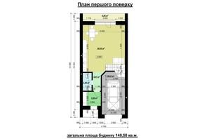 Таунхаус Dream Town: планування 3-кімнатної квартири 148.5 м²