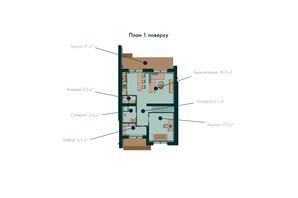 Таунхаус Green Wall: планування 3-кімнатної квартири 250.6 м²