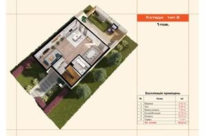 Таунхаус If Village: планировка 4-комнатной квартиры 130 м²