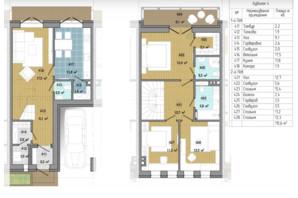 Таунхаус Козирна Сімка: планування 3-кімнатної квартири 115.6 м²