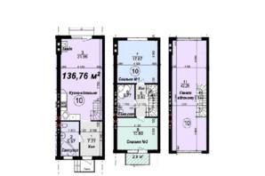 Таунхаус Мануфактура: планування 3-кімнатної квартири 136.76 м²