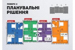 Таунхаус Prestige House, р‑нЧервениця, Іршавська 65, Ужгород