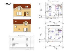Таунхаус Sun House: планировка 4-комнатной квартиры 120 м²