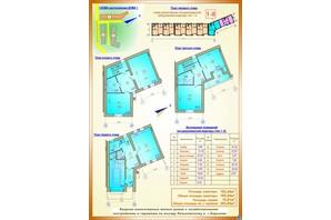 Таунхаус Журавлівська слобода: планування 3-кімнатної квартири 209.86 м²