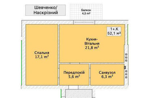 Таунхаус ул. Шевченка/переулок Сквозной: планировка 1-комнатной квартиры 52.1 м²