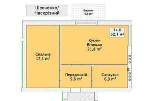 Таунхаус вул. Шевченка /провулок Наскрізний: планування 1-кімнатної квартири 52.1 м²