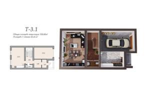 Таунхаусы в Леваневцев: свободная планировка квартиры 150.6 м²