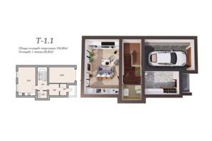 Таунхаусы в Леваневцев: свободная планировка квартиры 154.8 м²