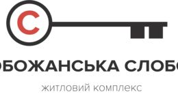 Логотип будівельної компанії УЕК
