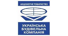 Логотип будівельної компанії Українська будівельна компанія