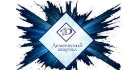 Логотип будівельної компанії Укргорстрой Холдинг