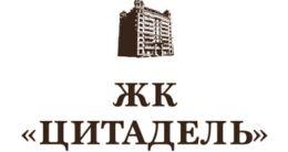 Логотип будівельної компанії ВК Цитадель