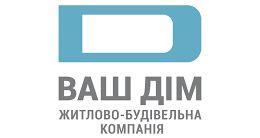 Логотип будівельної компанії Ваш дім