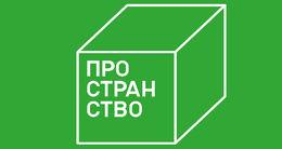 Логотип строительной компании Вест Билдинг Украина
