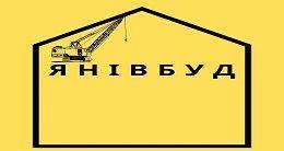 Логотип будівельної компанії Відділ продажів ЖК «ЯнівБуд»