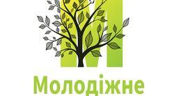 Логотип будівельної компанії Відділ продажу «Молодіжне містечко»